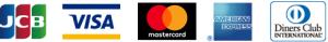 支払い可能なカードの種類